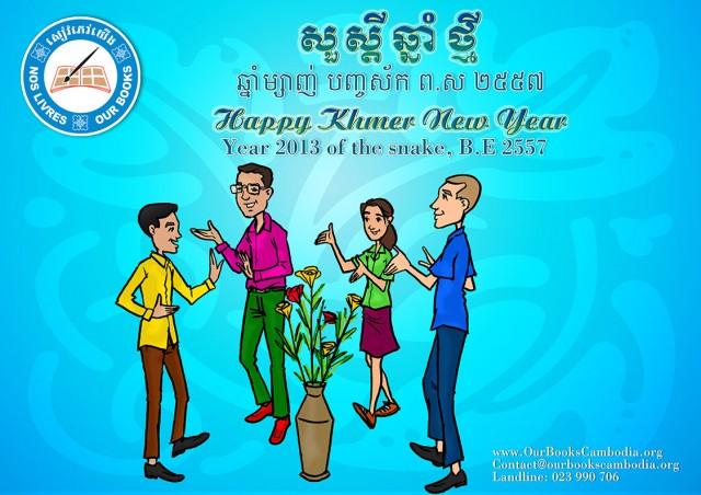 happy khmer cutting edge 12 months dissertation titles